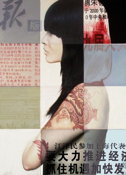 LI CHI WA III - Print