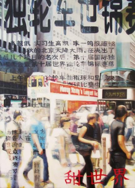 HONG KONG STREETS - Unikat