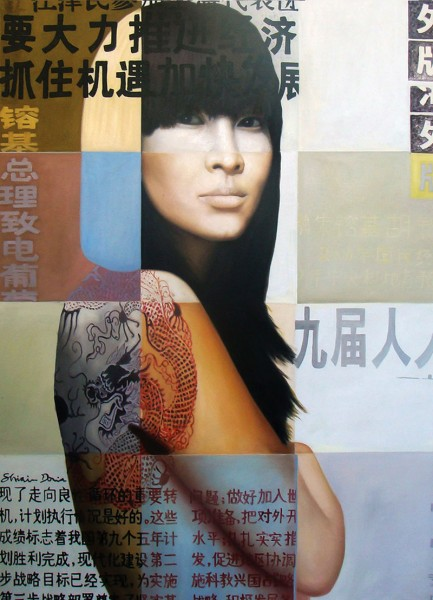 LI CHI WA IV - Print