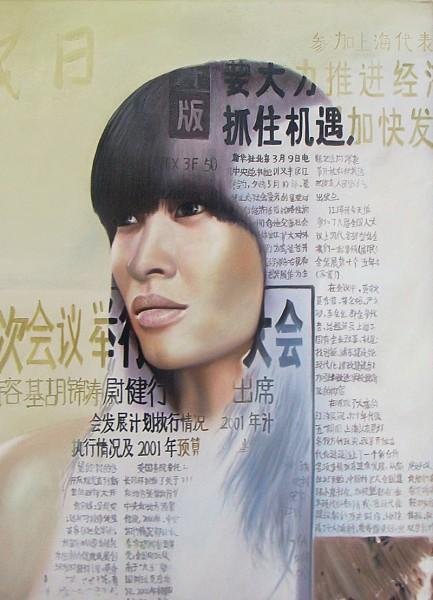 LI CHI WA PORTRAIT - Print